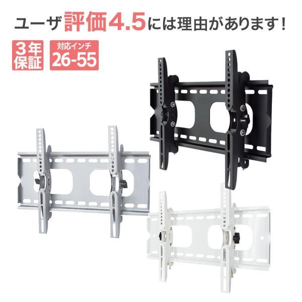 テレビ壁掛け金具26-49型上下角度調節付-PLB-ACE-117S壁掛けテレビ金具アクオス対応DIY