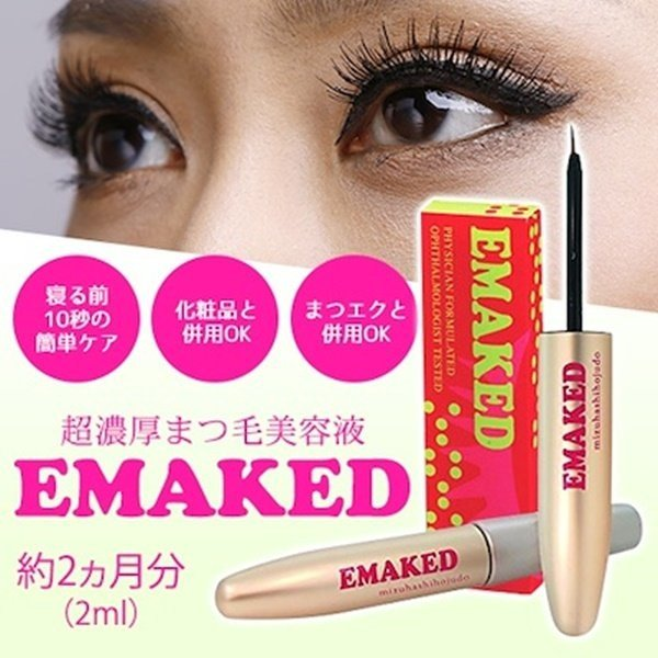 EMAKED エマーキット まつ毛美容液 2ml 送料無料|ace-select