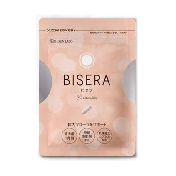 ビセラ BISERA 30粒  体内フローラ サプリメント 短鎖脂肪酸 送料無料 ace-select