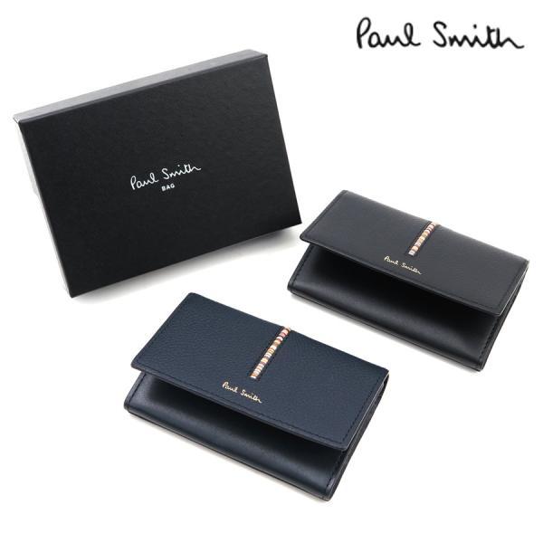 ポールスミス 小物 メンズ 名刺入れ インセットマルチストライプ カードケース PSC792 Paul Smith 贈り物|ace-web