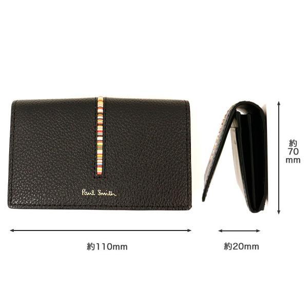ポールスミス 小物 メンズ 名刺入れ インセットマルチストライプ カードケース PSC792 Paul Smith 贈り物|ace-web|02