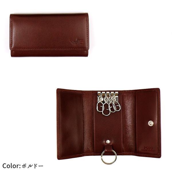 ポロ・ラルフローレン 小物 メンズ RGラグ キーケース P-750RG Polo Ralph Lauren 贈り物|ace-web|10