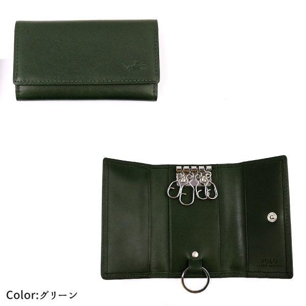 ポロ・ラルフローレン 小物 メンズ RGラグ キーケース P-750RG Polo Ralph Lauren 贈り物|ace-web|11
