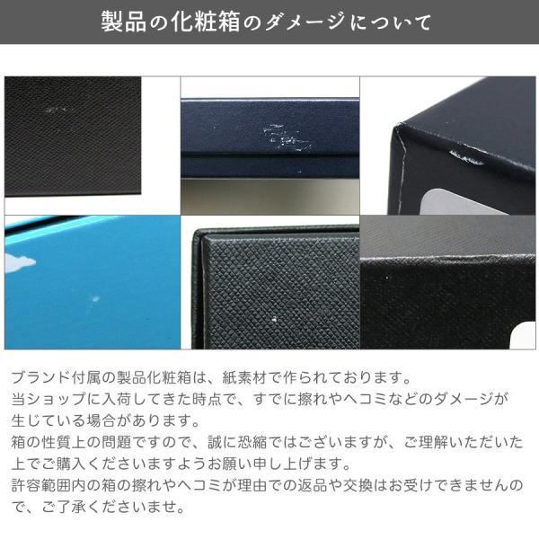 ポロ・ラルフローレン 小物 メンズ RGラグ キーケース P-750RG Polo Ralph Lauren 贈り物|ace-web|06