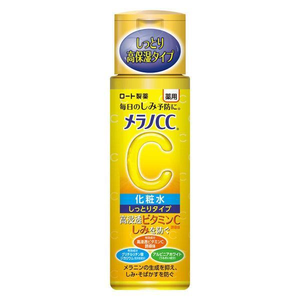 《ロート製薬》 メラノCC 薬用しみ対策 美白化粧水 しっとりタイプ ボトル 170ml 【医薬部外品】