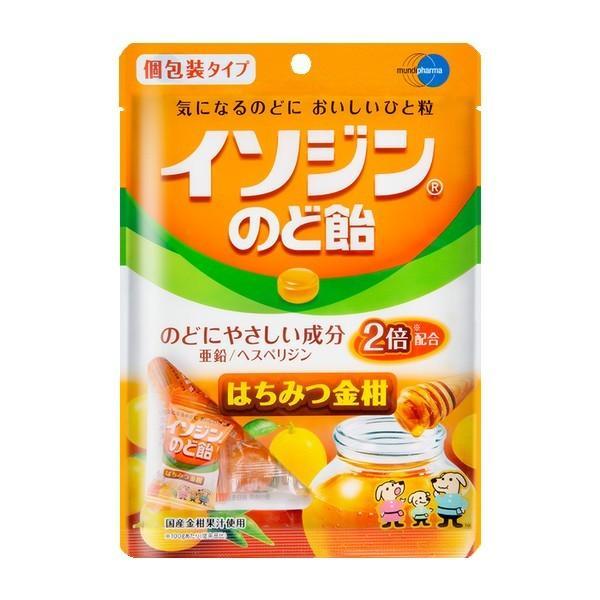 《ムンディファーマ》 イソジン のど飴 はちみつ金柑 個包装タイプ 54g