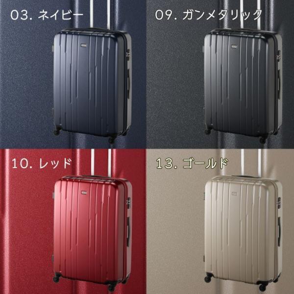 65f09a698f ... スーツケース 大型 メンズ レディース ACE オーブル 日本製 エース公式 送料無料 1週間〜