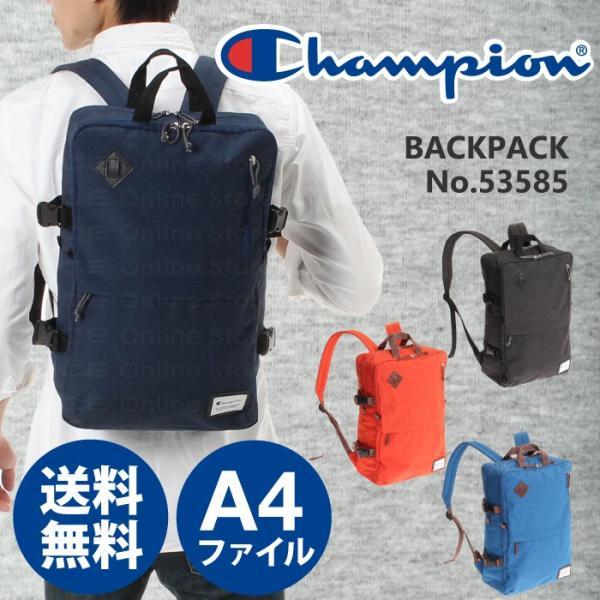 リュックサック バックパック チャンピオン メンズ レディース Champion エピック エース ビジネスバッグ A4サイズ 送料無料 スポーツMIX 53585