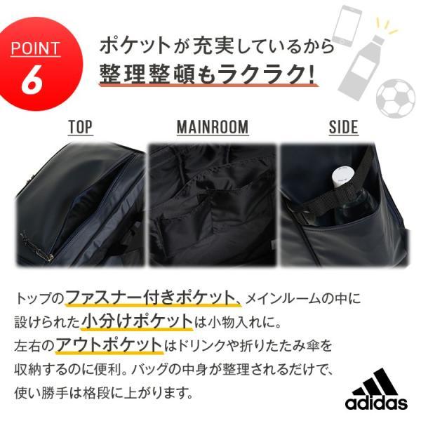 938d01987436 ... リュックサック アディダス adidas バックパック ボックス型 メンズ レディース 大容量31リットル 通勤 通学 ...