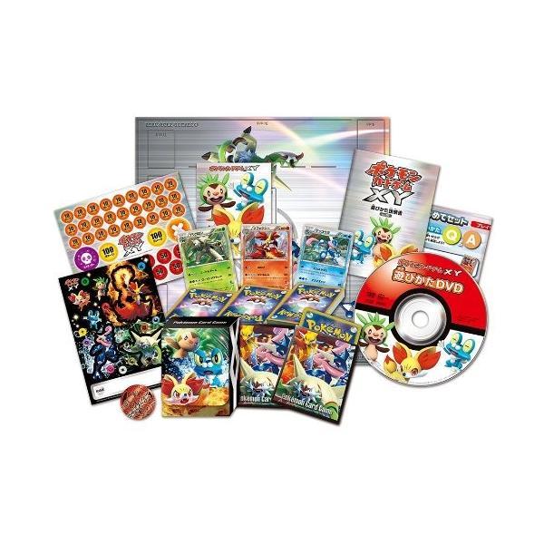 ポケモンカードゲームXY はじめてセットDX|acespade-select2018|02