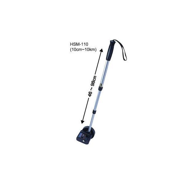 デジタルメジャー HSM-110 伸縮式 測定範囲10cm-10kmハイビスカス 道路/土木/配管/建築現場/簡易測定/ウォーキング・スティクルメジャー