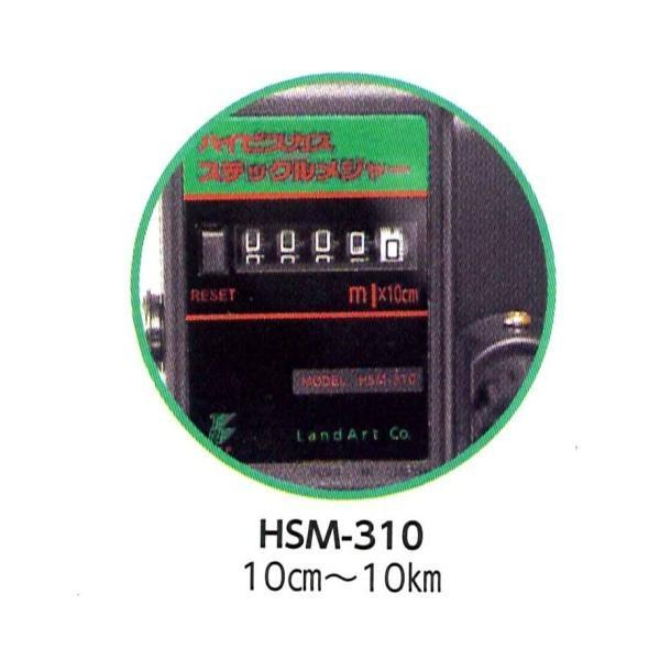 [送料無料]ハイビスカス スティックルメジャー HSM-310 伸縮式 測定範囲10cm-10km 道路/土木/配管/建築現場/簡易測定/ウォーキングメジャー|acetech|02