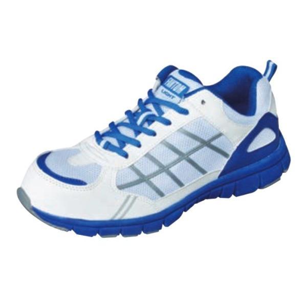スニーカーシューズ 安全靴 ホワイト 弘進ゴム ファントムライト FL550(白) E0334JE 24.5cm-28.0cm  工事現場