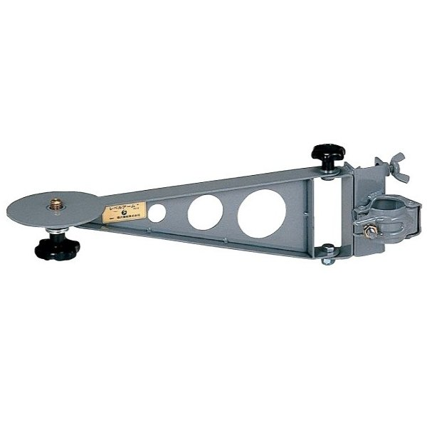 測量機器 計測機器 レベルアーム LA-1 レベル用 5/8inchねじ H型鋼 パイプ オートレベル固定
