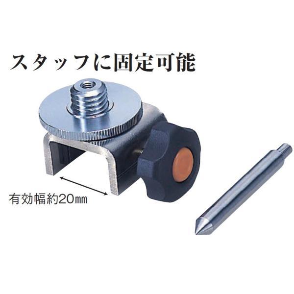 MYZOX マイゾックス スタッフ用アダプター 頭部用 NPA-1  (測量 測距 ミラー ミニプリズム トータルステーション)
