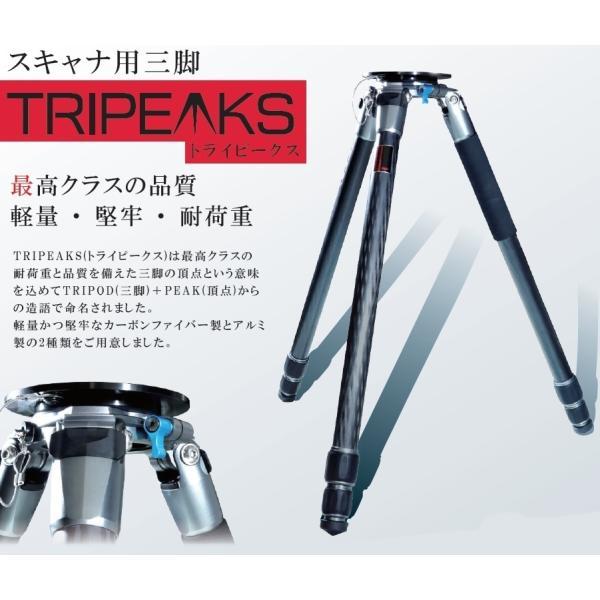 測量機器 計測機器 スキャナ用三脚 トライピークス SAL343 アルミ三脚 3段 TRIPEAKS マイゾックス オートレベル トランシット