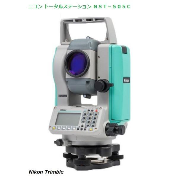 ニコントリンブル NST-505Cトータルステーション Nikon Trimble 光波 Bluetooth 測量プログラム搭載 土木 機械点設置 測設機能 対辺測定機能