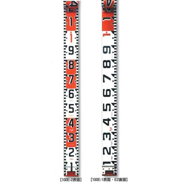 YAMAYO ヤマヨ測定機 リボンロッド両サイド100E-2 100mm幅 20m テープのみ R10B20 E2 (表タテ数字20cm毎赤白 裏ヨコ数字1m毎赤白) リボンテープ