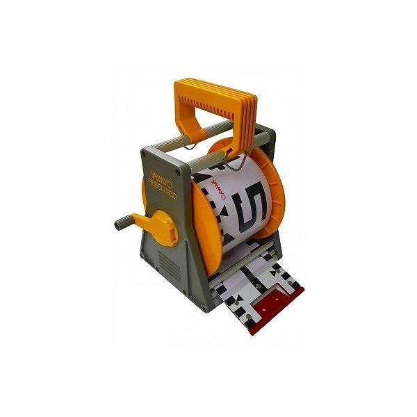 YAMAYO ヤマヨ測定機 リボンロッド 120mm幅 10m ケース付 R12A10S E1タイプ(表タテ数字1m毎赤白 裏ヨコ数字1m毎赤白) 工事写真 リボンテープ