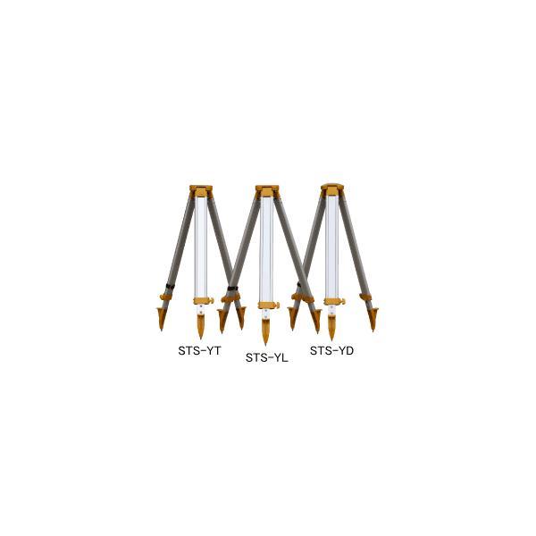 測量機器 計測機器 STS エスティーエス アルミ三脚 STS-YD/STS-YL/STS-YT 測量 オートレベル トランシット トータルステーション 光波 セオドライト
