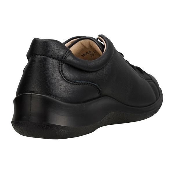 アキレス・ソルボ 359 ブラック