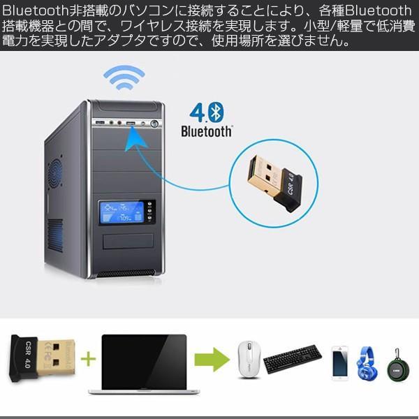 Bluetooth4.0 USB アダプタ レシーバー 極小サイズ miniサイズ achostore 02