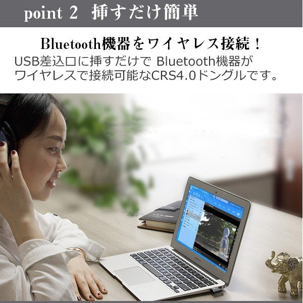 Bluetooth4.0 USB アダプタ レシーバー 極小サイズ miniサイズ achostore 04