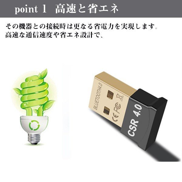 Bluetooth4.0 USB アダプタ レシーバー 極小サイズ miniサイズ achostore 06