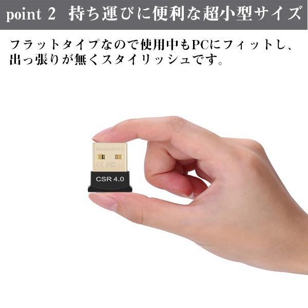 Bluetooth4.0 USB アダプタ レシーバー 極小サイズ miniサイズ achostore 08