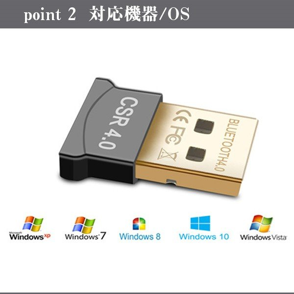 Bluetooth4.0 USB アダプタ レシーバー 極小サイズ miniサイズ achostore 10