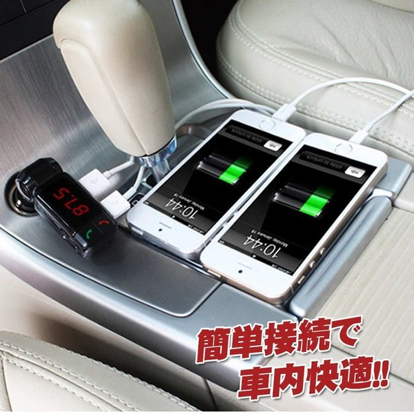 FMトランスミッター bluetooth ブルートゥース 高音質 ハンズフリー 自動車用 通話 スマホ 車載 車内 ワイヤレス 2ポート出力付き|achostore|02