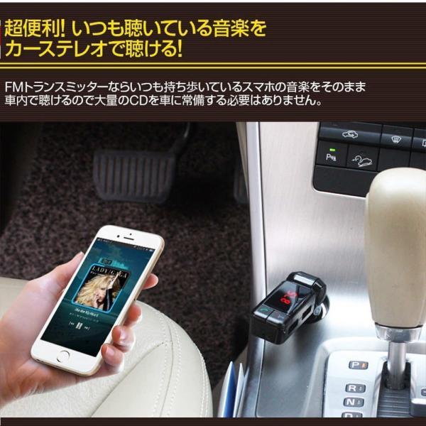 FMトランスミッター bluetooth ブルートゥース 高音質 ハンズフリー 自動車用 通話 スマホ 車載 車内 ワイヤレス 2ポート出力付き|achostore|03
