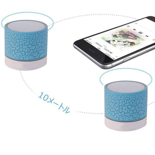 スピーカー LED ライト Bluetooth ミニ ブルートゥース コンパクト ポータブル カラフル USB iPhone スマホ オーディオ ALW-TOPDCY-A9