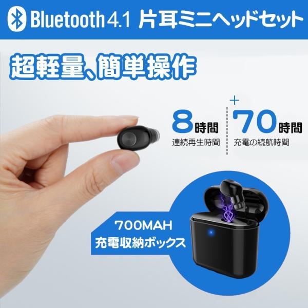 ワイヤレスイヤホン Bluetooth 片耳仕様イヤホン 充電BOX付 充電ケース付き 音楽 通勤 通学 achostore