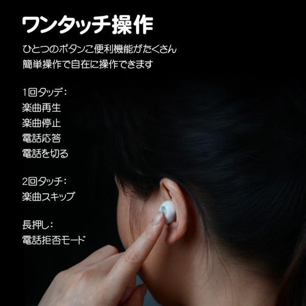ワイヤレスイヤホン Bluetooth 片耳仕様イヤホン 充電BOX付 充電ケース付き 音楽 通勤 通学 achostore 03