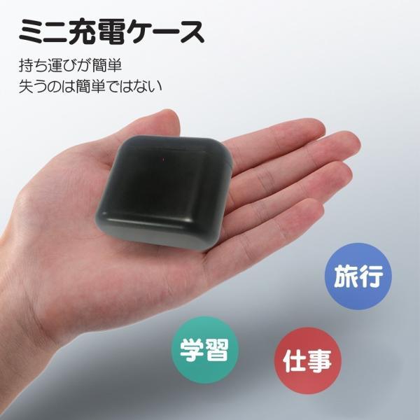 ワイヤレスイヤホン Bluetooth 片耳仕様イヤホン 充電BOX付 充電ケース付き 音楽 通勤 通学 achostore 04