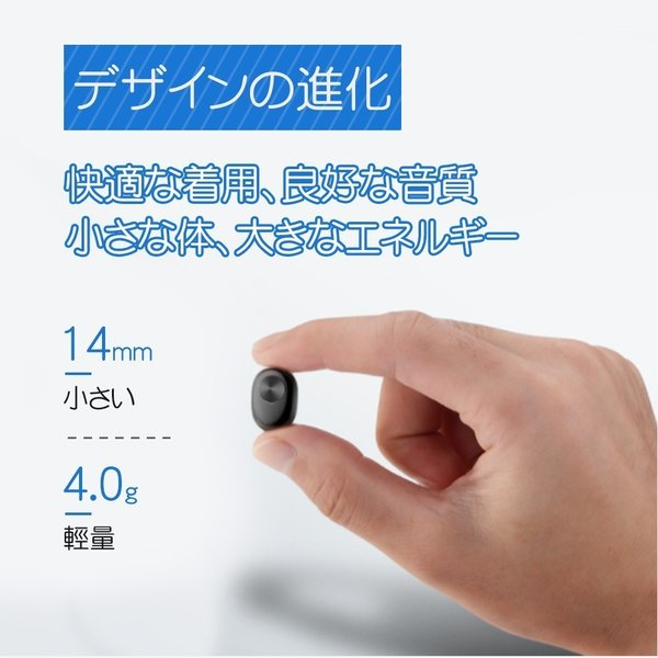 ワイヤレスイヤホン Bluetooth 片耳仕様イヤホン 充電BOX付 充電ケース付き 音楽 通勤 通学 achostore 05