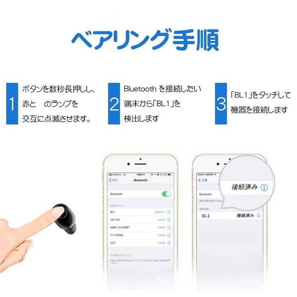 ワイヤレスイヤホン Bluetooth 片耳仕様イヤホン 充電BOX付 充電ケース付き 音楽 通勤 通学 achostore 06