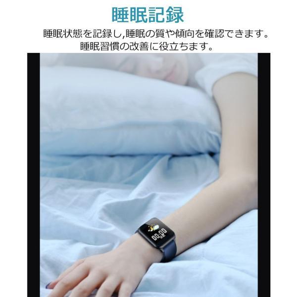 スマートウォッチ 血圧 心拍数 防水 日本語対応 iphone Androidアンドロイド対応 着信通知 睡眠 歩数計 スマートブレスレット|achostore|11