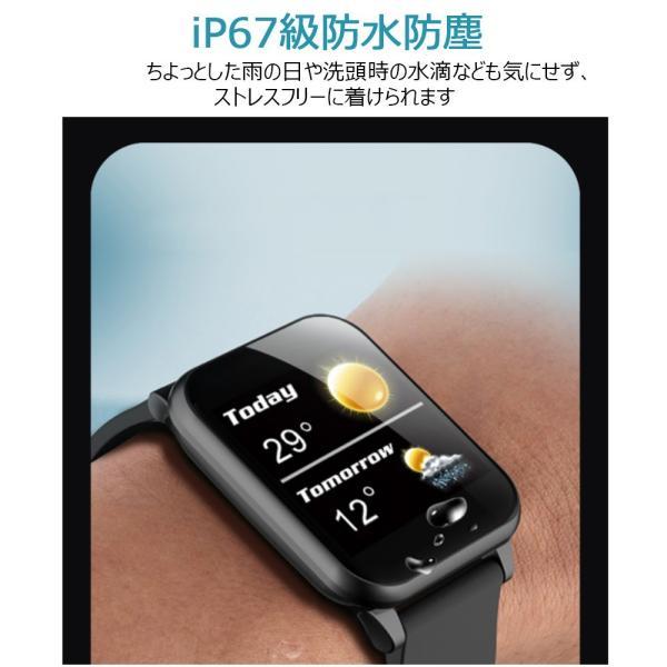 スマートウォッチ 血圧 心拍数 防水 日本語対応 iphone Androidアンドロイド対応 着信通知 睡眠 歩数計 スマートブレスレット|achostore|12