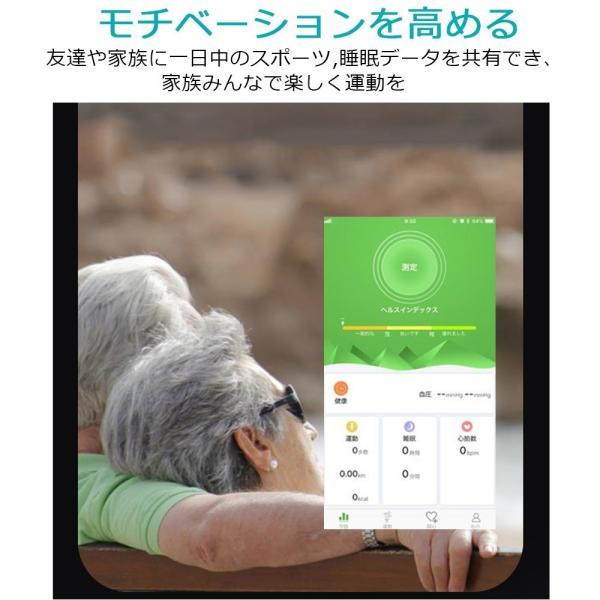 スマートウォッチ 血圧 心拍数 防水 日本語対応 iphone Androidアンドロイド対応 着信通知 睡眠 歩数計 スマートブレスレット|achostore|13