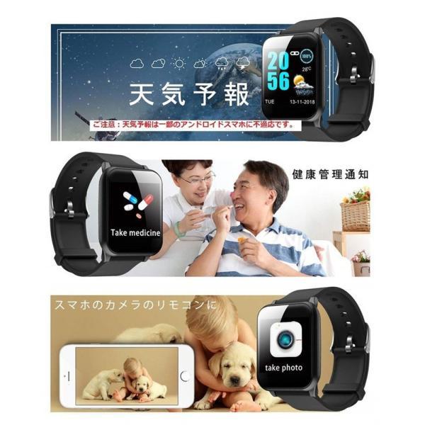 スマートウォッチ 血圧 心拍数 防水 日本語対応 iphone Androidアンドロイド対応 着信通知 睡眠 歩数計 スマートブレスレット|achostore|14