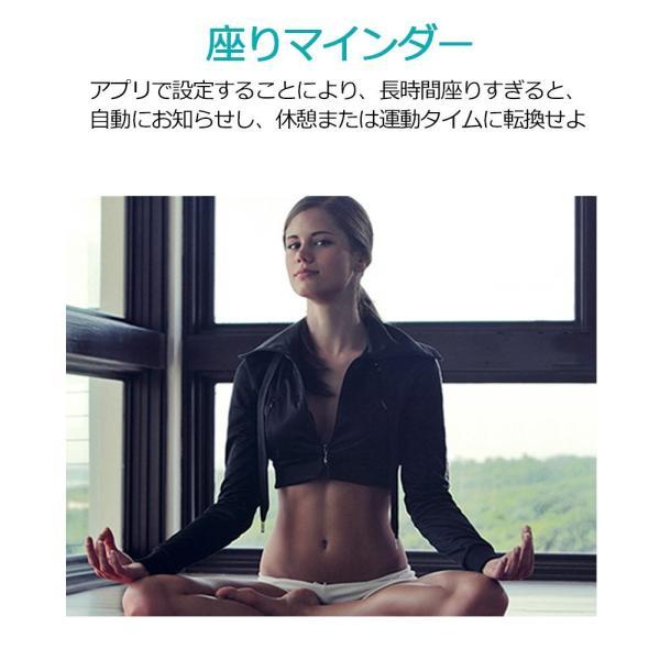 スマートウォッチ 血圧 心拍数 防水 日本語対応 iphone Androidアンドロイド対応 着信通知 睡眠 歩数計 スマートブレスレット|achostore|15