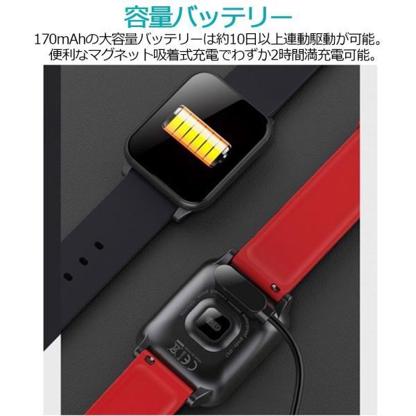 スマートウォッチ 血圧 心拍数 防水 日本語対応 iphone Androidアンドロイド対応 着信通知 睡眠 歩数計 スマートブレスレット|achostore|16