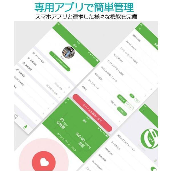 スマートウォッチ 血圧 心拍数 防水 日本語対応 iphone Androidアンドロイド対応 着信通知 睡眠 歩数計 スマートブレスレット|achostore|17