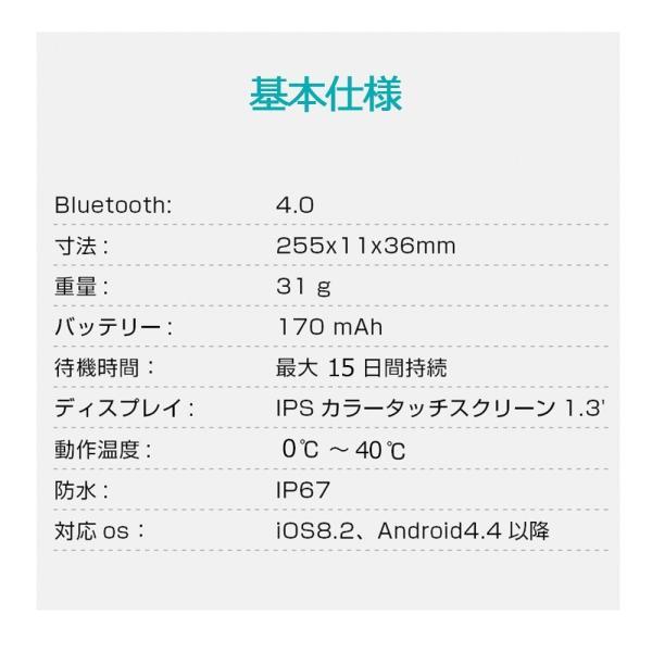 スマートウォッチ 血圧 心拍数 防水 日本語対応 iphone Androidアンドロイド対応 着信通知 睡眠 歩数計 スマートブレスレット|achostore|18
