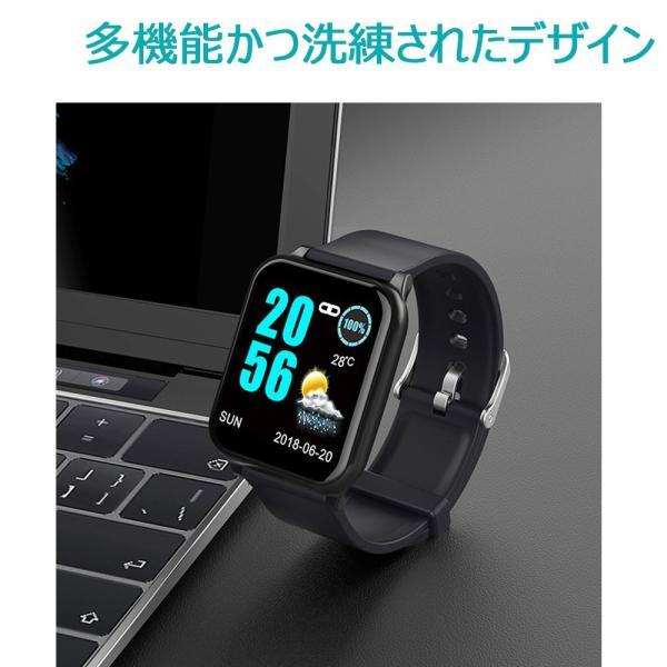 スマートウォッチ 血圧 心拍数 防水 日本語対応 iphone Androidアンドロイド対応 着信通知 睡眠 歩数計 スマートブレスレット|achostore|03