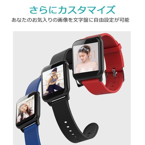 スマートウォッチ 血圧 心拍数 防水 日本語対応 iphone Androidアンドロイド対応 着信通知 睡眠 歩数計 スマートブレスレット|achostore|04