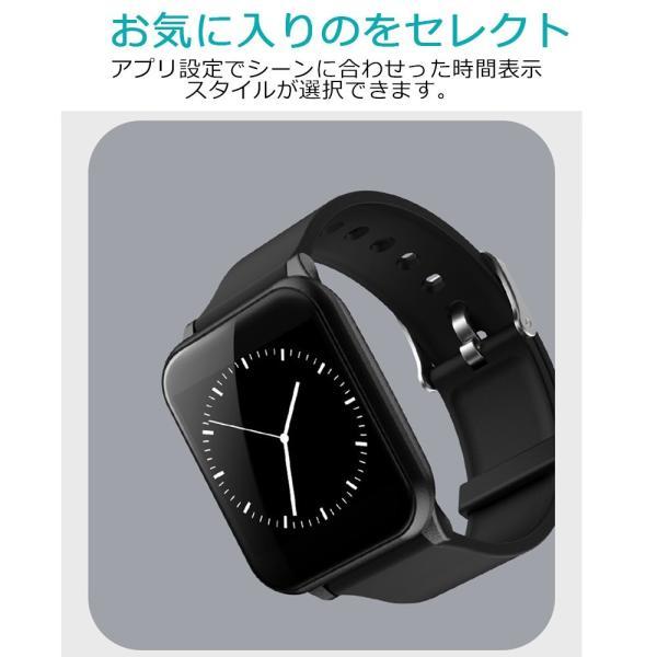 スマートウォッチ 血圧 心拍数 防水 日本語対応 iphone Androidアンドロイド対応 着信通知 睡眠 歩数計 スマートブレスレット|achostore|05