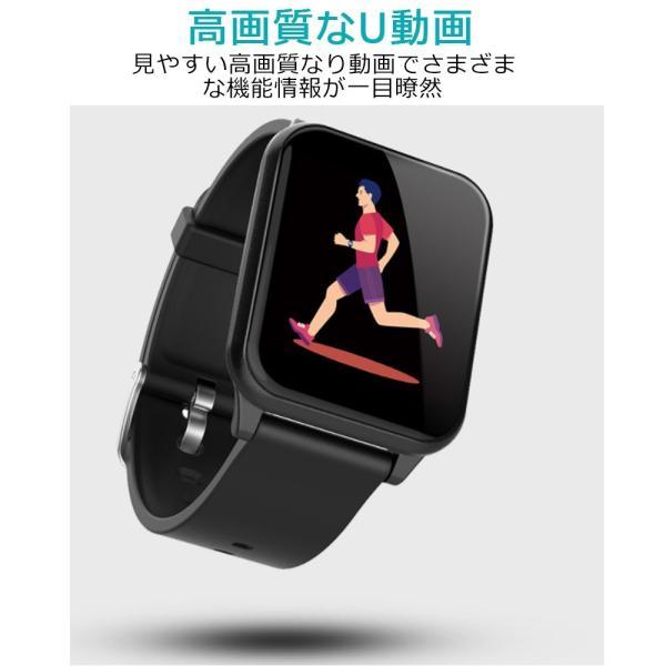 スマートウォッチ 血圧 心拍数 防水 日本語対応 iphone Androidアンドロイド対応 着信通知 睡眠 歩数計 スマートブレスレット|achostore|06